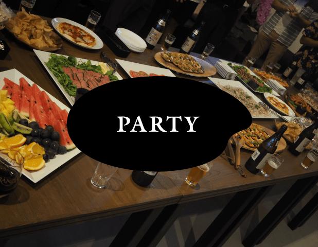 パーティー